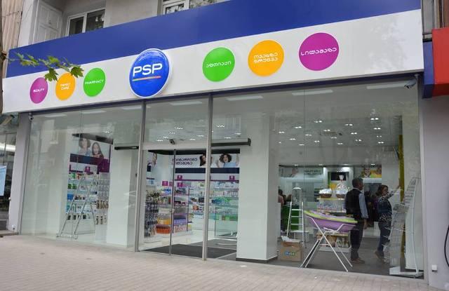 უფასო მაკიაჟი და კანის დიაგნოსტიკა - PSP-მ ბრიტანული მოდელის აფთიაქი გახსნა